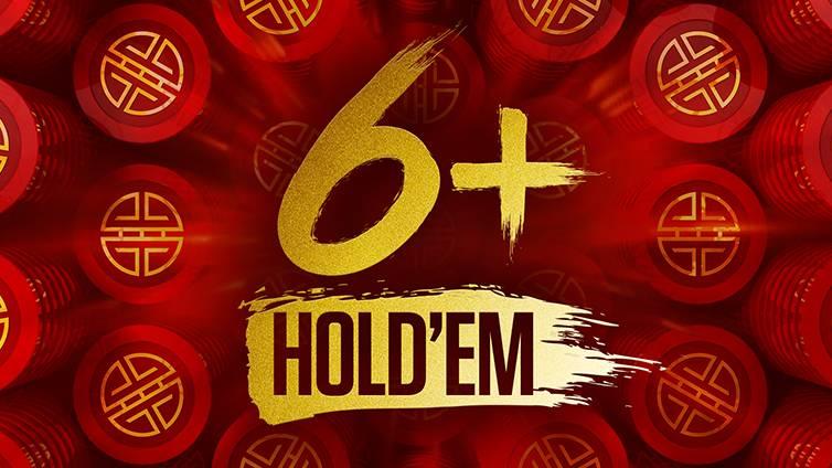 pokerstars-6plus-holdem-strategy